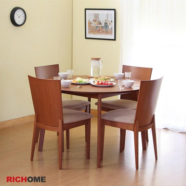 【RICHOME】碧翠絲餐桌椅組(一桌四椅)櫻桃木色