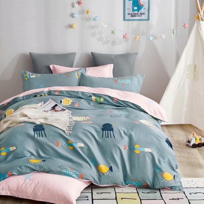 BEDDING-純棉四件式兩用被床包組-海底派對-灰(加大)