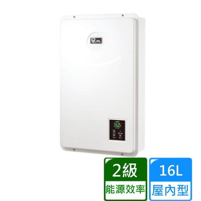 限北北基【喜特麗】JT-H1632 屋內強制數位恆溫熱水器(16L)-桶裝瓦斯