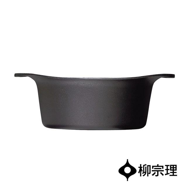 日本柳宗理 南部鐵器雙耳深鍋22cm