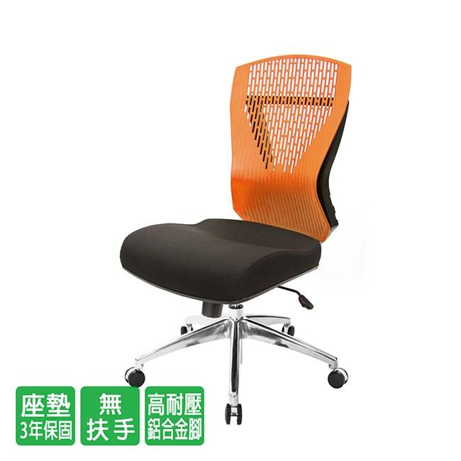 GXG 短背電腦椅 (鋁腳/無扶手) 型號8112 LUNH#訂購備註顏色