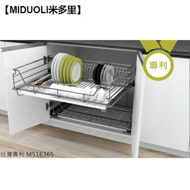 【MIDUOLI米多里】KG160J JAS四邊碗盤籃(碳鋼亮鉻 一入H187 x W56