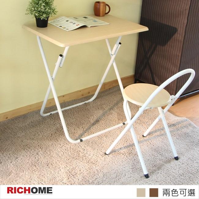 【RICHOME】超值折疊桌椅組-白橡