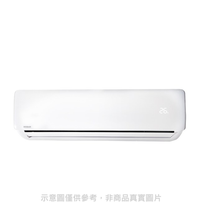 禾聯變頻冷暖分離式冷氣14坪HI-N851H/HO-N851H