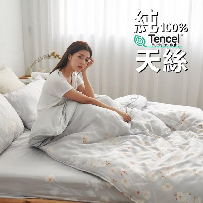 BUHO 100%TENCEL天絲床包枕套組-雙人(法羽漫情)