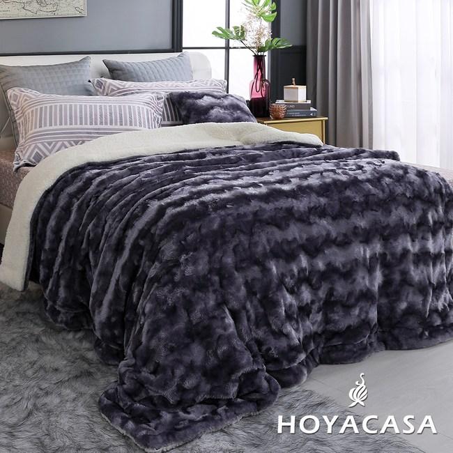【HOYACASA星鑽紫】4D雪貂絨親膚加大厚毛毯