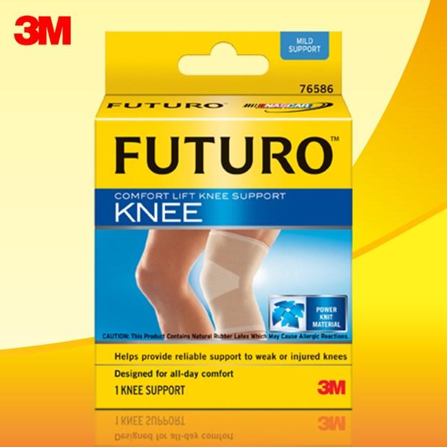 3M FUTURO護膝 – 舒適型(2入) 膚 L