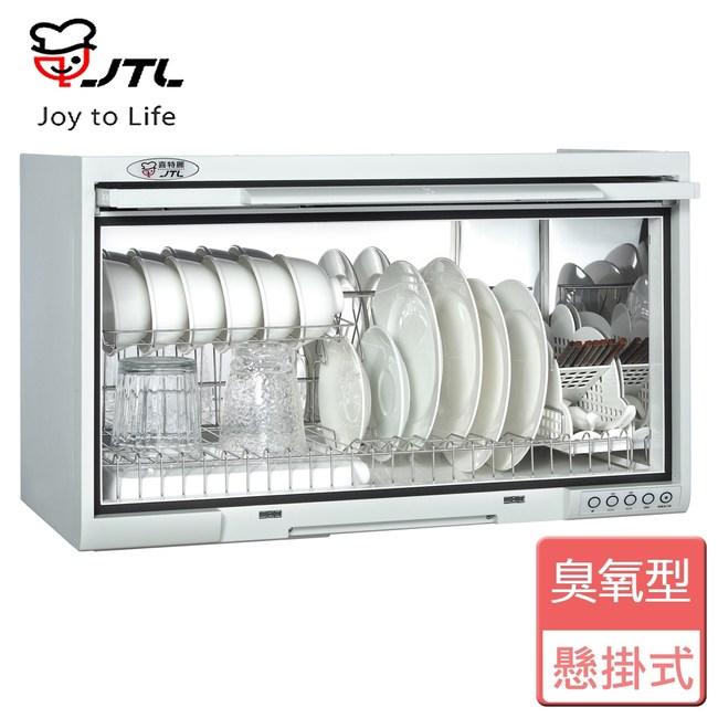 【喜特麗】懸掛式烘碗機(臭氧殺菌)白色 JT-3760Q- -60公分