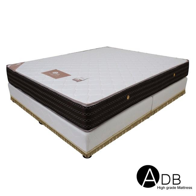 【ADB】Ava愛娃五段式護脊獨立筒床墊/雙人加大6尺