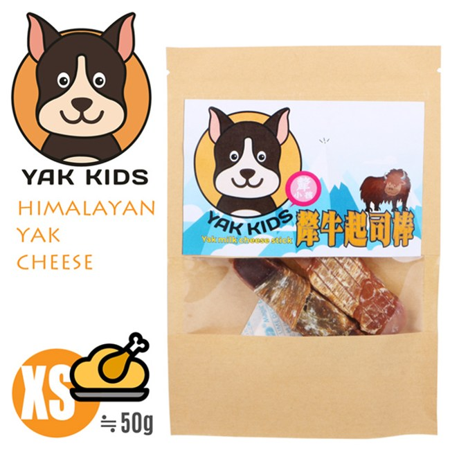 Yak kids氂小孩 氂牛奶雞肉起司棒(XS號/2包裝)(3入/包)