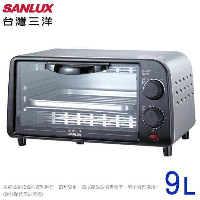 SANLUX台灣三洋9L雙旋鈕電烤箱 SK-09TS