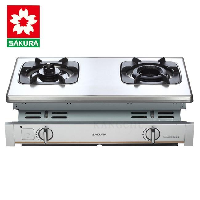 櫻花牌 G6703S 單邊防乾燒拉絲紋不鏽鋼崁入式雙口瓦斯爐