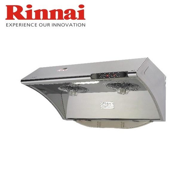 【林內Rinnai】水洗電熱除油排油煙機(RH-9033S)-90公分