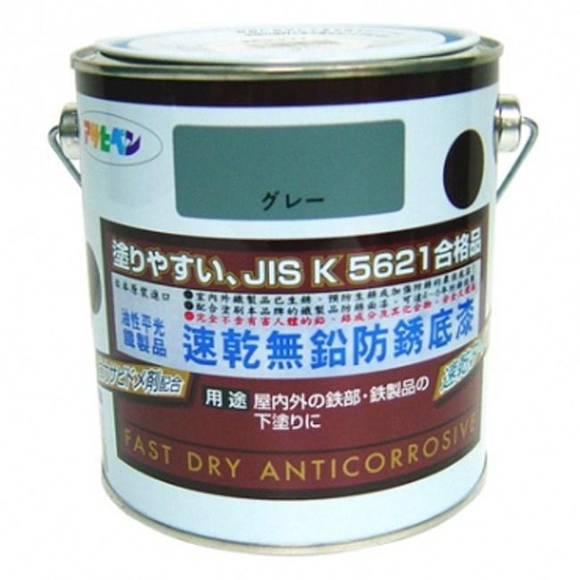鐵製品防鏽速乾底漆-鼠灰0.7L