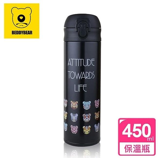【韓國 BEDDY BEAR】臉譜彈蓋款輕量保溫保冷瓶450ML