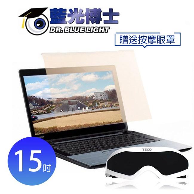 《送按摩眼罩》【藍光博士】NB電腦頂級抗藍光護目鏡JN-15_518