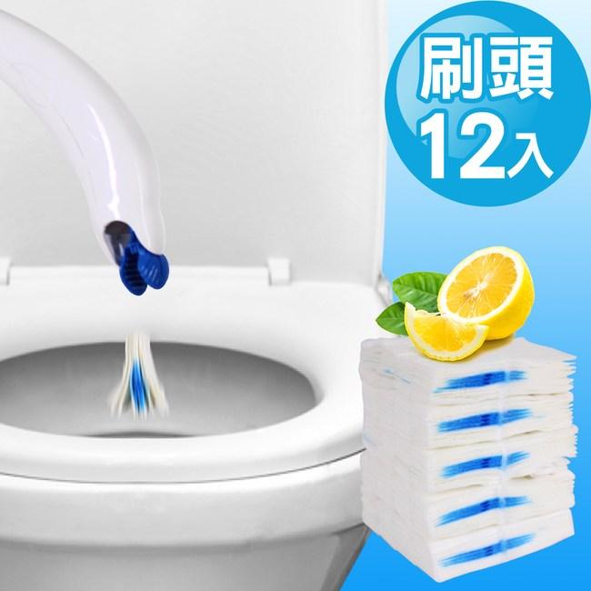 JoyLife嚴選 環保可分解專用刷頭(12入)需搭配拋棄式浴室馬桶刷