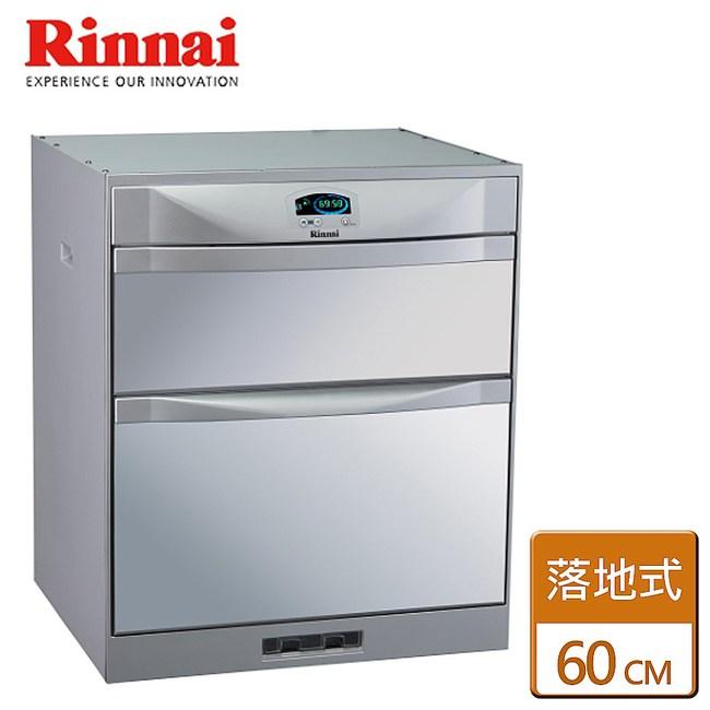 【林內】雙門抽屜臭氧殺菌烘碗機60CM-RKD-6053(P)-落地式60CM