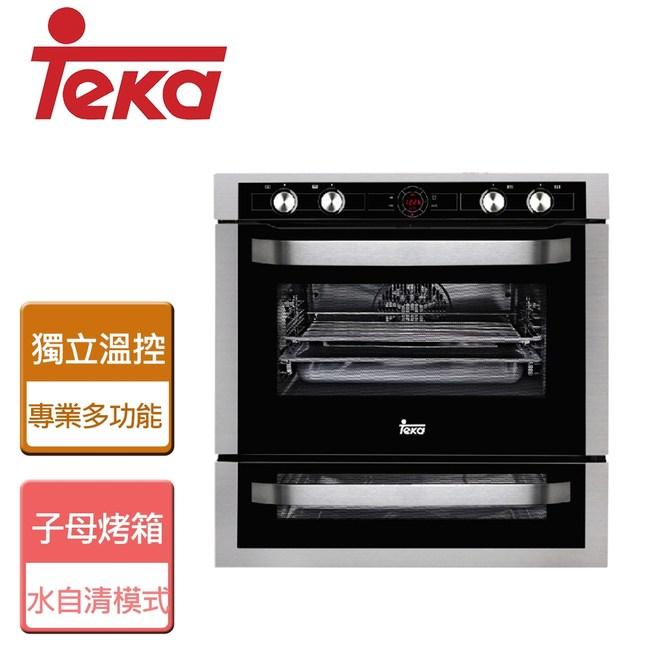 【TEKA】專業多功能子母烤箱-HL-45.15-嵌入式