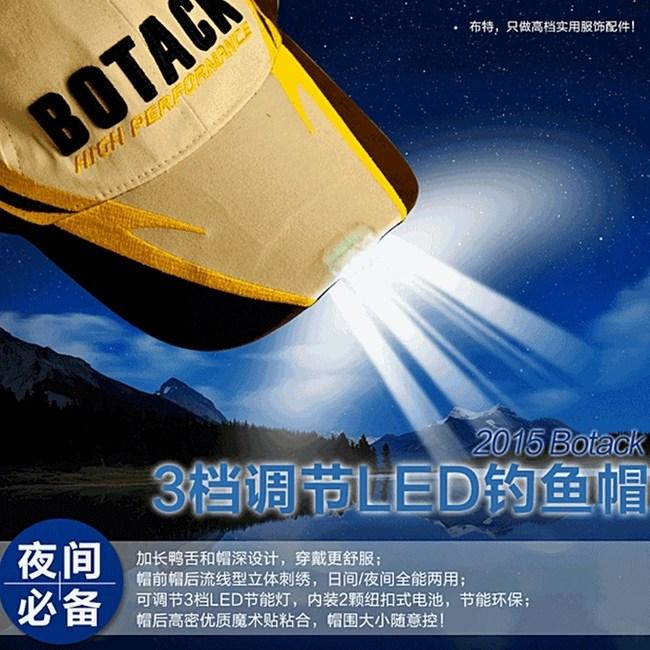 Botack飛羽帶燈釣漁帽LMT5-9252米色/咖啡