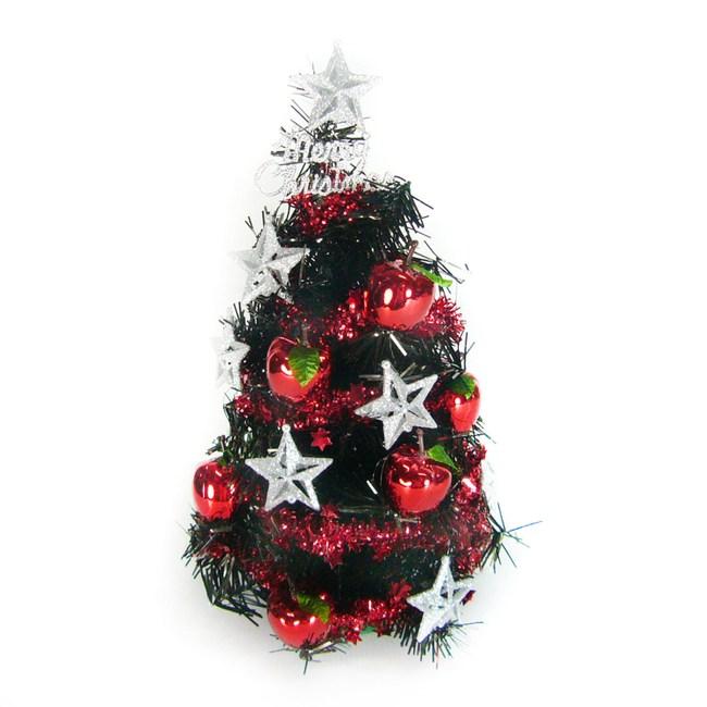 【摩達客】台灣製迷你1尺(30cm)銀星紅果裝飾黑色聖誕樹(免組裝/本島免運費)