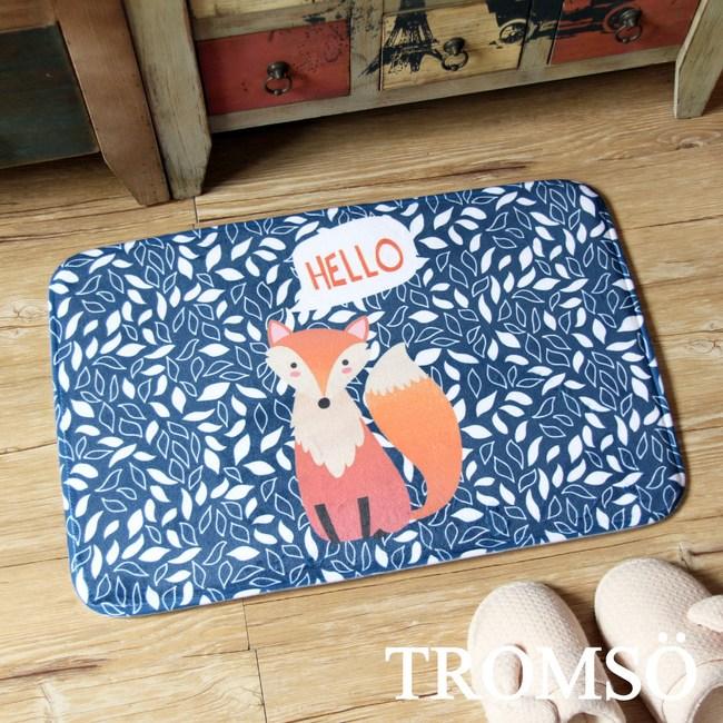 TROMSO簡單生活超柔軟地墊-M134藍調小狐狸