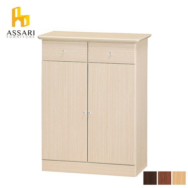 ASSARI-雷爾夫雙門2抽2.7尺鞋櫃(寬79*深34*高105cm白橡