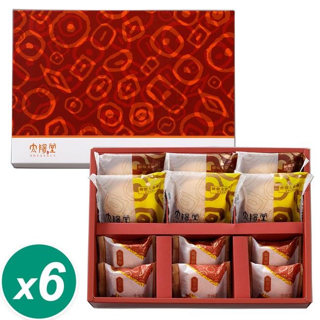 【太陽堂烘焙坊】中秋禮盒A 6盒宅配組(3品12入/盒 附提袋)