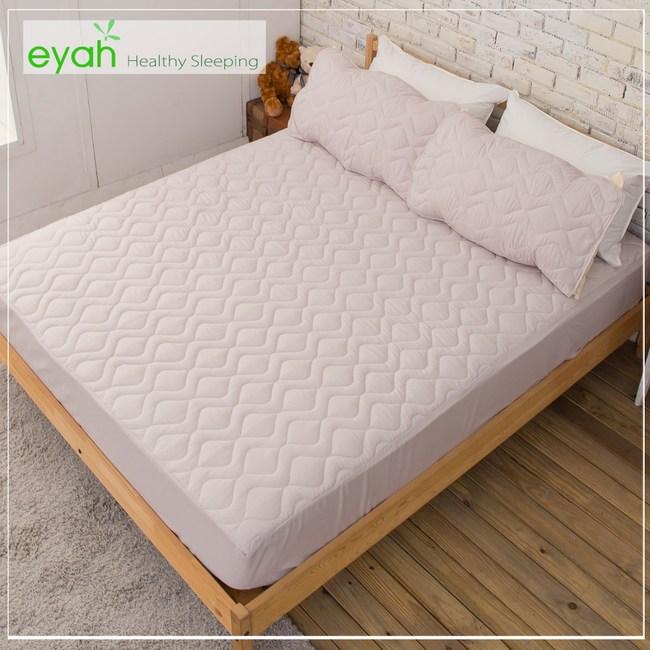 【eyah】台灣製純色加厚舖棉保潔墊床包式單人(含枕墊*1)-紳士灰
