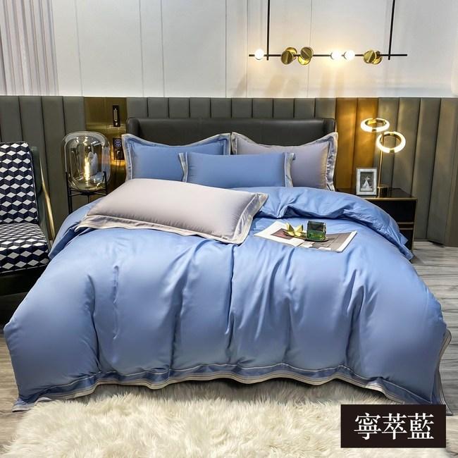 【韋恩寢具】 100%100支天絲兩用被床包組-特大/刺繡款/寧萃藍