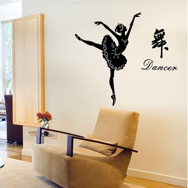 【Loviisa Dancer】無痕壁貼 壁紙