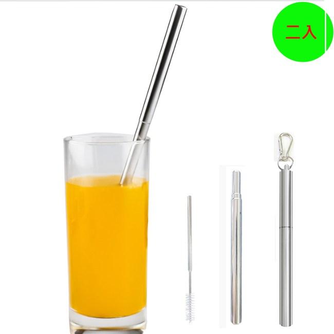 PUSH!餐具不鏽鋼伸縮吸管套裝(不鏽鋼色2入組)E136-1不鏽鋼色2入組