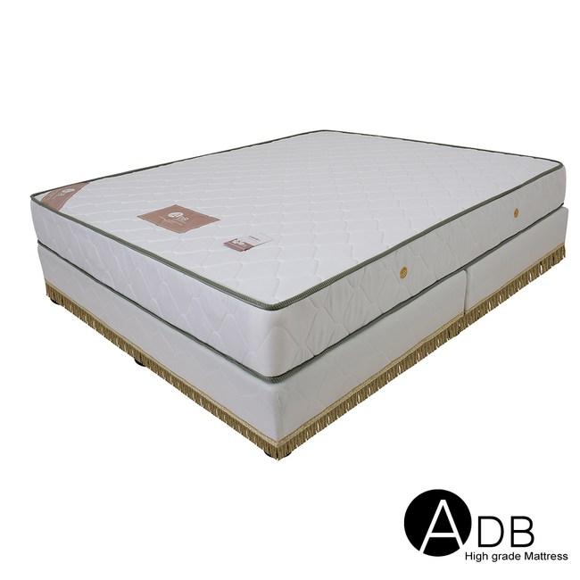 【ADB】Curt柯特側邊加強支撐獨立筒床墊/單人3.5尺