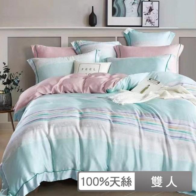 【貝兒居家寢飾生活館】100%萊賽爾天絲兩用被床包組清輝藍 / 雙人