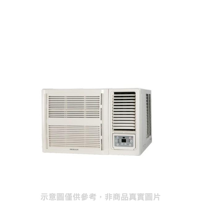 (含標準安裝)禾聯定頻窗型冷氣6坪HW-41P5