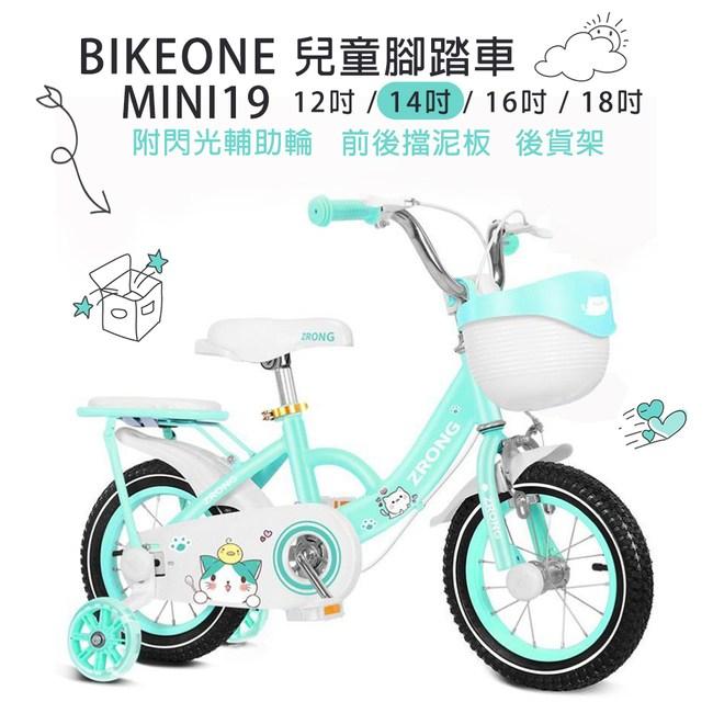 BIKEONE MINI19 可愛貓14吋兒童腳踏車附閃光輔助輪打氣輪綠色