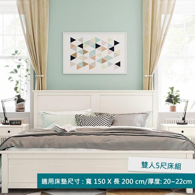 林氏木業韓式田園實木框雙人5尺 150x200 床架DW2A