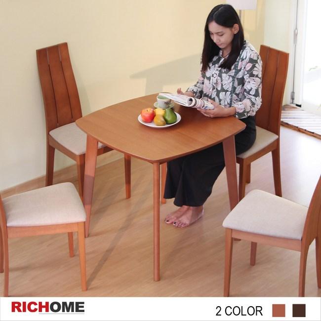【RICHOME】尊貴小套型餐桌-櫻桃色