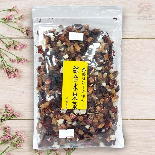 金德恩 繽紛綜合水果茶150g/冷飲/熱飲/下午茶包