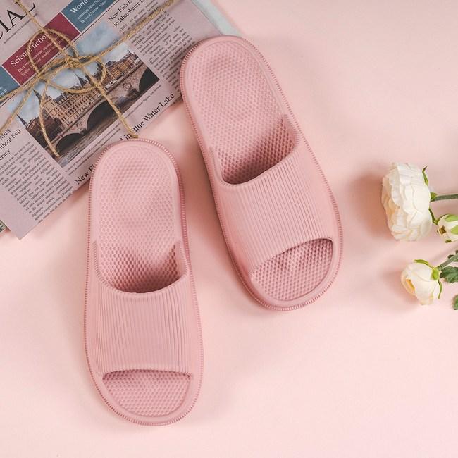 樂嫚妮 按摩防滑浴室居家拖鞋-女約26.5cm (3色)粉36/37
