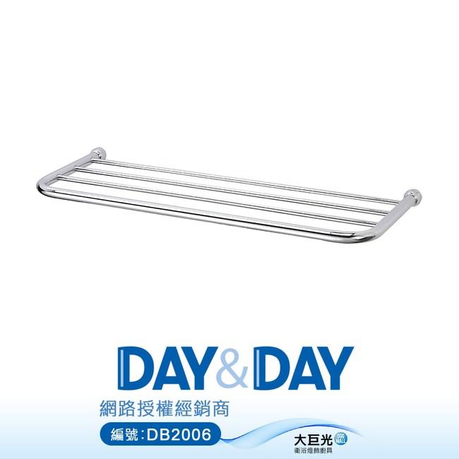 【DAY&DAY】不鏽鋼置衣架(ST2369L)