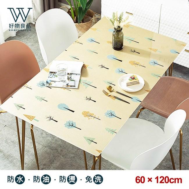 【好物良品】60x120cm《和風森林》_PVC防油水隔熱桌墊餐桌布和風森林 60x120