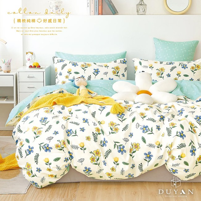 《DUYAN 竹漾》100%精梳純棉雙人床包被套四件組-初晴新綠