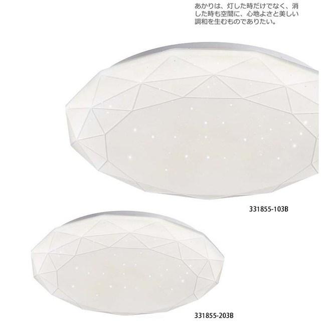 YPHOME 3坪LED36W 三段色溫吸頂燈331855-203B