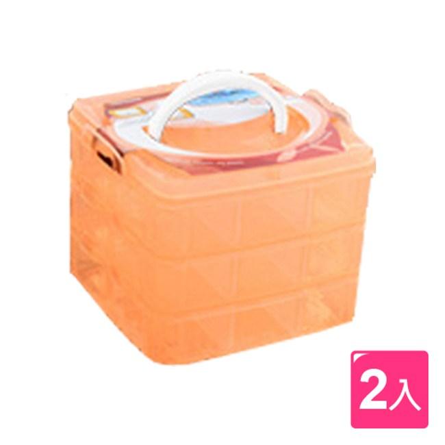 【佶の屋】三層收納整理盒/首飾盒/糖果盒(2入)-橘色