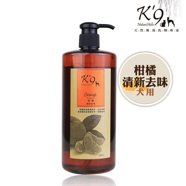 【K9】柑橘去味天然寵物洗毛精_犬用500ml