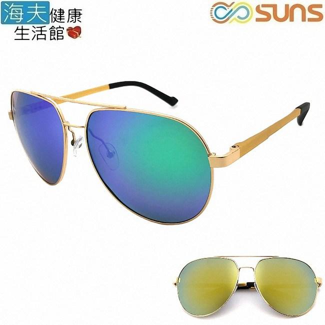 【海夫】向日葵眼鏡 鋁鎂偏光太陽眼鏡 輕盈(120021-金框藍)