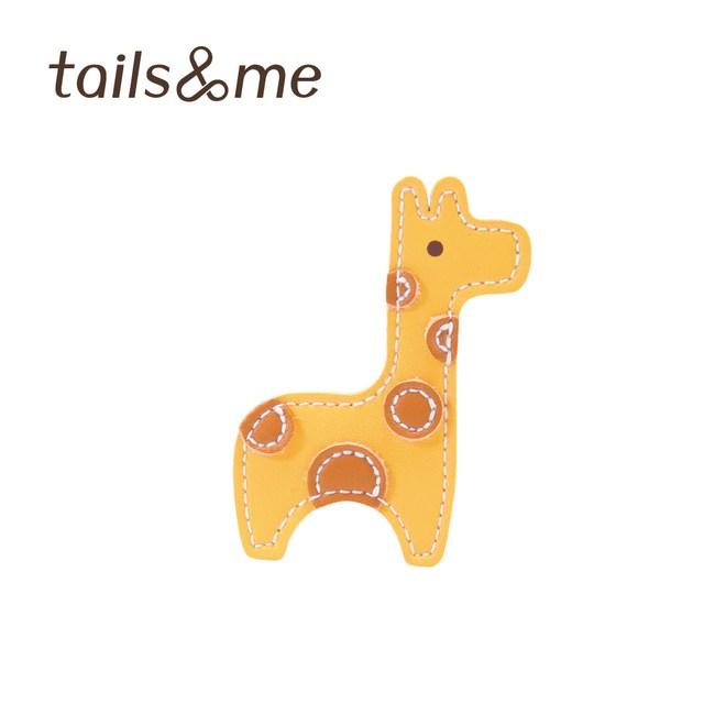 Tails&Me 尾巴與我-自然概念革/外出配件/長頸鹿/菊黃