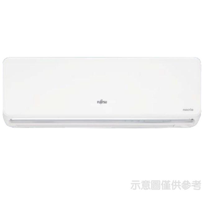 富士通變頻冷暖冷氣4坪ASCG028KZTA/AOCG028KZTA