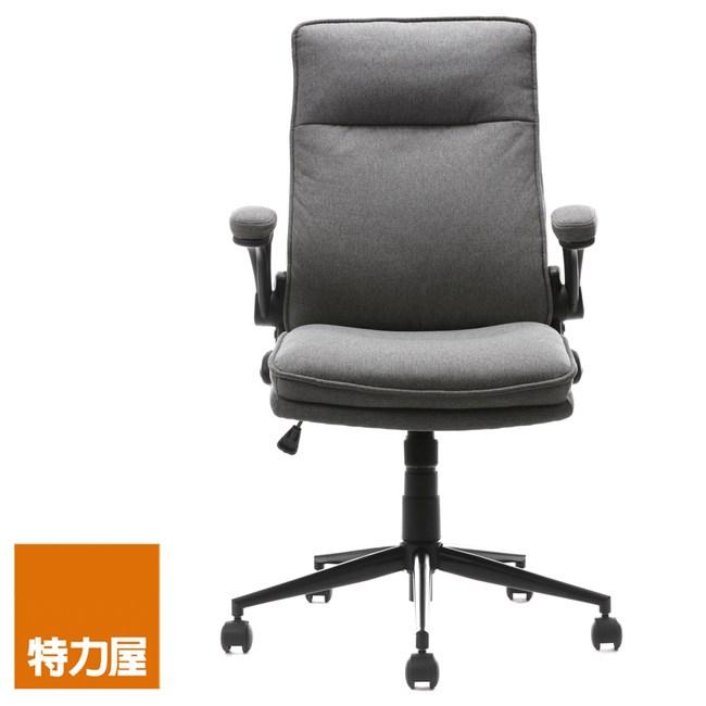 特力屋 肯瑟斯扶手辦公椅 型號ML-7488-1